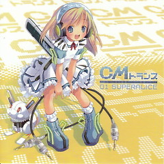 CM Trance (CD2)
