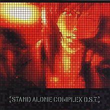 GITS STAND ALONE COMPLEX (CD1)