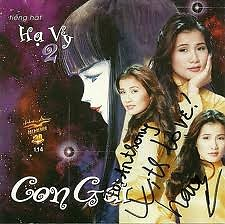 Con Gái - Hạ Vy