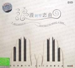 The Classical Occidental Music Album CD1