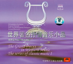 The Grand Pieces In Western Music - The Series Of Classic Music I CD1