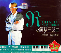 Richard Clayderman Piano CD1 	 - Richard Clayderman