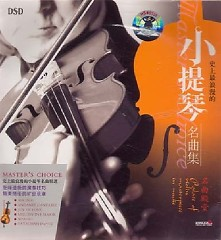 The Most Romantic Violin Famous Music CD2