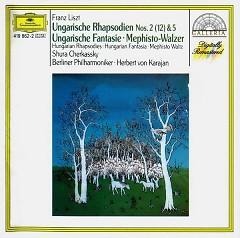 Liszt : Mephisto Waltz Ungarische Fantasie