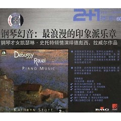 Debussy & Ravel piano collection CD 1