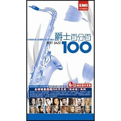 Best Jazz 100 CD 6