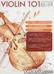 Violin 101 Your Favourite CD 6 No. 1