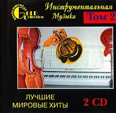Best World Hits Collection Vol. 2 CD 2