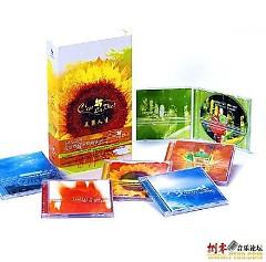 C'est La Vie CD 4 - Peaceful Land Amaluna
