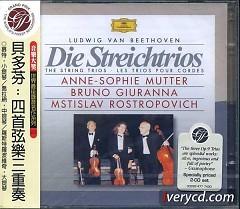 String Trios CD 1 - Anne Sophie Mutte,Mstislav  Rostropovich