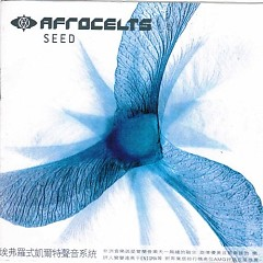 Seed - AfroCelts