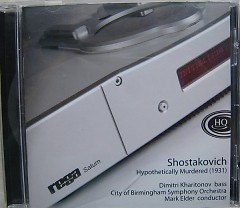 Shostakovich Hypothetically Murdered CD 1