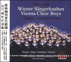 Vienna Choir Boys 500th Anniversary   - Wiener Sangerknaben,Vienna Choir Boys