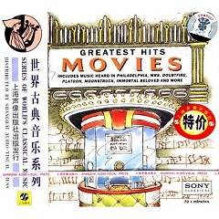 Greatest Hits - Movies