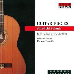 Guitar Pieces CD 2