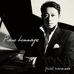 Piano Hommage