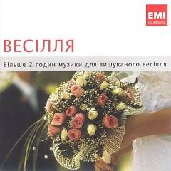 Wedding CD 1