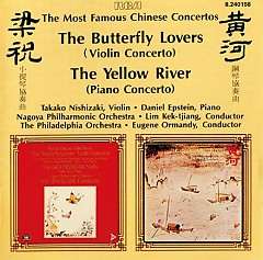 The Most Famous Chinese Concertos - The Butterfly Lovers, The Yellow River