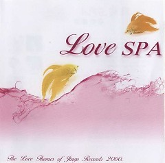 Love Spa - Various Artists