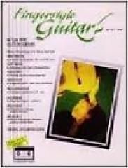 Fingerstyle Guitar Magazine (CD 7)