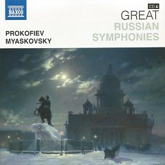 Naxos 25th Anniversary The Great Classics Box #6 - CD 4 Prokofiev & Myaskovsky