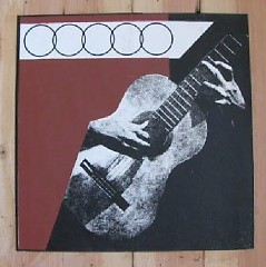 The African Guitar Box Disk 5