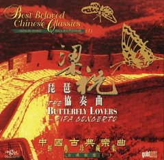Best Beloved Chinese Classics CD 1 - Butterfly Lovers - Pipa Concerto