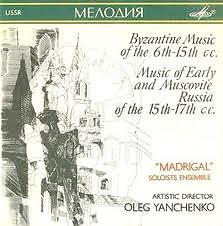 Byzantine Music Of The 6th - 15th cc/ Music Of Early & Muscovite Russia Of The 15th - 17th cc (CD 1) - Oleg Yanchenko,Madrigal Soloists Ensemble
