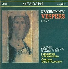 Rachmaninov - Vespers Op.37  - Valery Polyansky