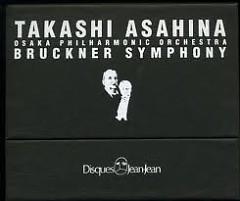 Bruckner - Symphonies CD 12 - Takashi Asahina,Osaka Philharmonic Orchestra