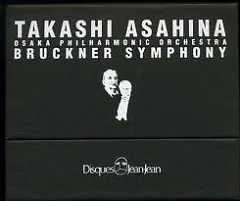 Bruckner - Symphonies CD 15 - Takashi Asahina,Osaka Philharmonic Orchestra