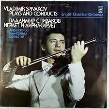 Vladimir Spivakov Plays And Conducts - Vladimir Spivakov,English Chamber Orchestra