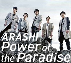 Power of the Paradise - Arashi