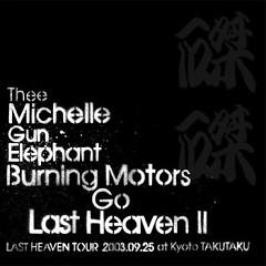 Burning Motors Go Last Heaven II CD1 - Thee Michelle Gun Elephant