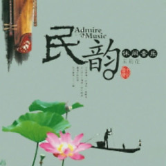 Admire Music - Jasmine Flower Vol.1 (CD1)