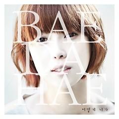 Eotteoke Niga / 어떻게 니가 - Bae Da Hee