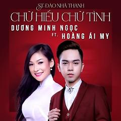 Chữ Hiếu Chữ Tình (Single) - Dương Minh Ngọc, Hoàng Ái My