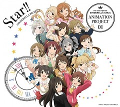 THE IDOLM@STER CINDERELLA GIRLS ANIMATION PROJECT 01 Star!! - CINDERELLA PROJECT