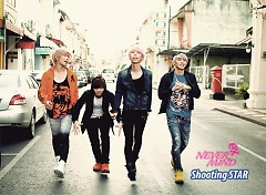 Shooting Star (Single) - Never Mind