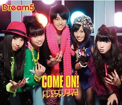 Come On! / Doremifa Sorairo - Dream5
