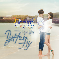 Warm And Cozy OST Part.2 - Ha Neul Hae,Kong Bo Kyung