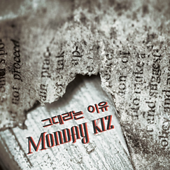 Because Of You - Monday Kiz