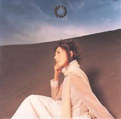 Love Hina Okazaki Collection - Ritsuko Okazaki