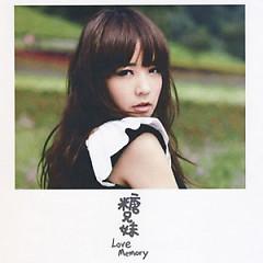 Love Memory EP - Đường Huynh Muội