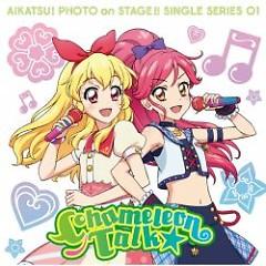 Chameleon Talk★ - STAR☆ANIS