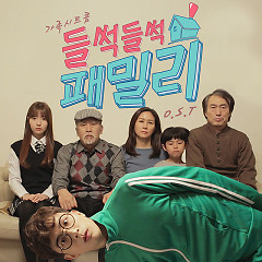 Rickety Rackety Family OST - Lee Ju Hyun