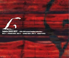3DISC BEST ~1995-1999 except Coupling Collection~ CD3