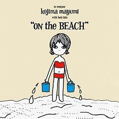 渚にて (Nagisa Nite) - Kojima Mayumi