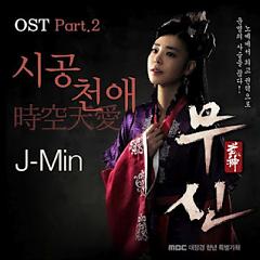 God Of War OST Part.2