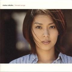 Harvest Songs - Matsu Takako